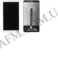 Дисплей (LCD) Huawei Mate 9 с сенсором белый