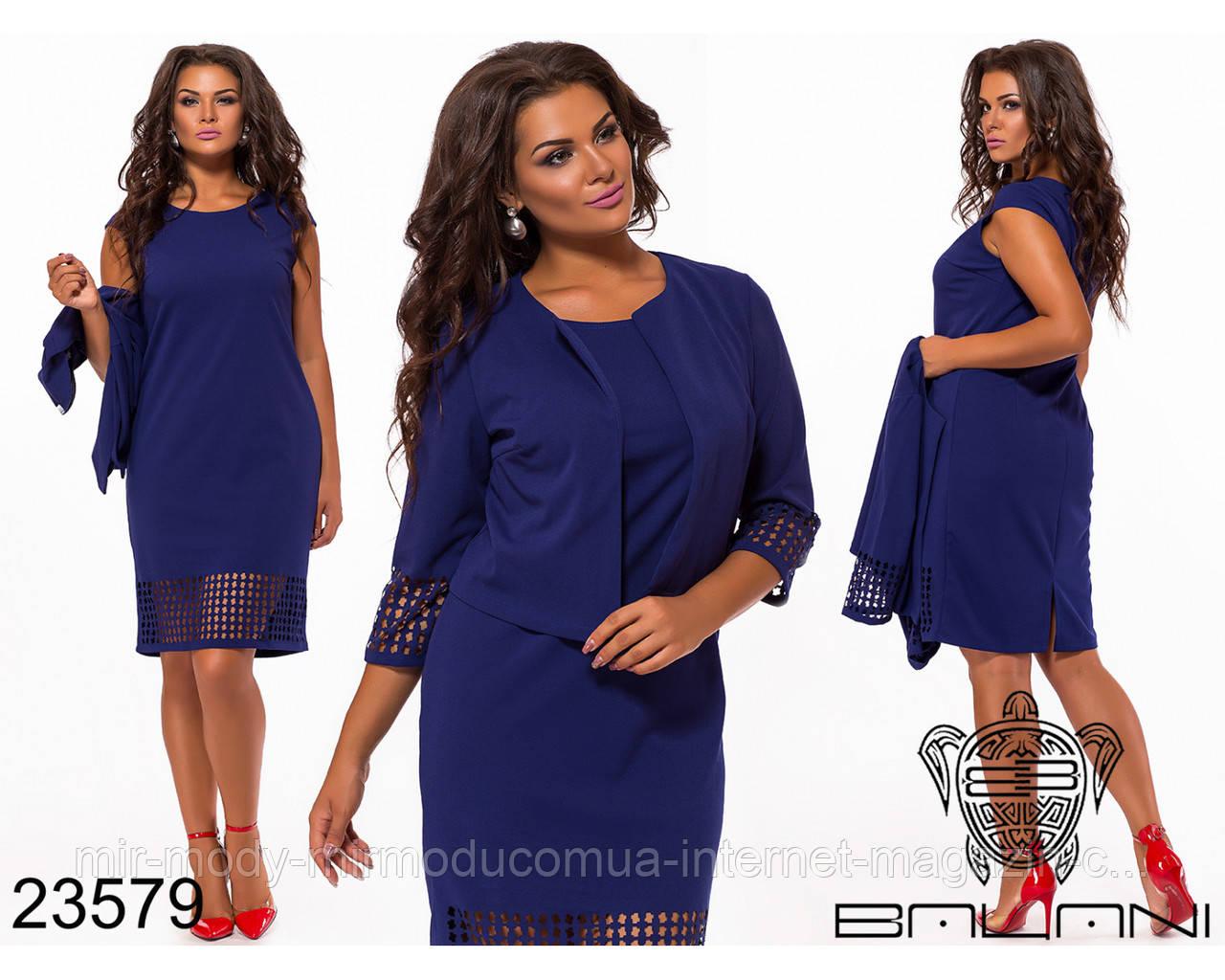 Платье двойка с пиджаком- 23579 с 48 по 54 размер (бн)