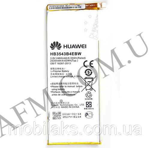 АКБ оригинал Huawei HB3543B4EBW P7 Ascend,   2530mAh