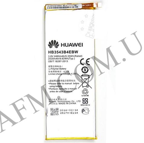 АКБ оригинал Huawei HB3543B4EBW P7 Ascend,   2530mAh, фото 2
