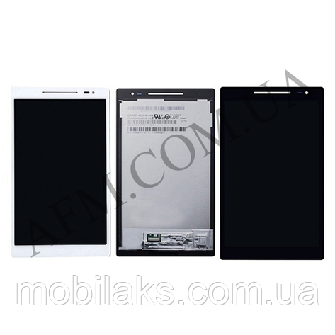 "Дисплей (LCD) Asus ZenPad Z380C 8.0"" Wi- Fi/  Z380KL LTE с сенсором белый, фото 2"