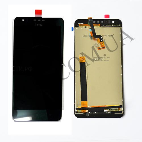 Дисплей (LCD) HTC 10 Desire Compact/  825 Desire с сенсором чёрный