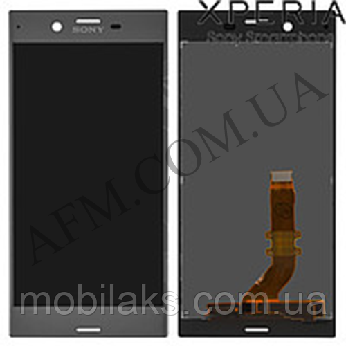 Дисплей (LCD) Sony F8332 Xperia XZ сенсором серебро оригинал