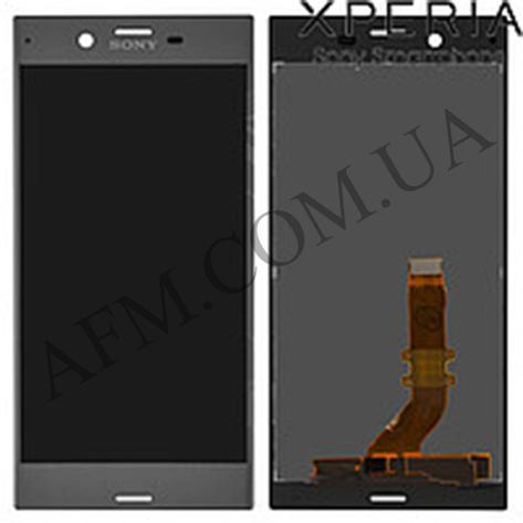 Дисплей (LCD) Sony F8332 Xperia XZ сенсором серебро оригинал, фото 2