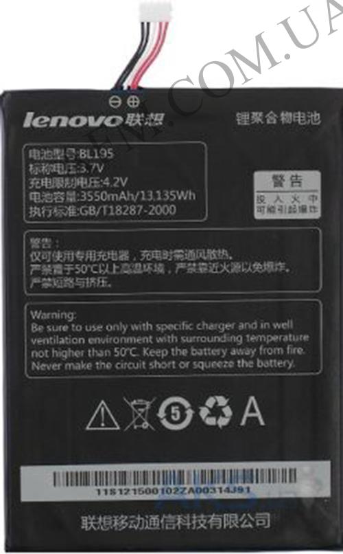 АКБ оригинал Lenovo BL195/  L12T1P31 A2107/  A2207 3550mAh/  3700 mAh