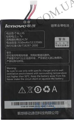 АКБ оригинал Lenovo BL195/  L12T1P31 A2107/  A2207 3550mAh/  3700 mAh, фото 2