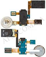 Конектор наушников Samsung i9100 Galaxy S2,   с динамиком,   с вибро,   с микрофоном,   на шлейфе