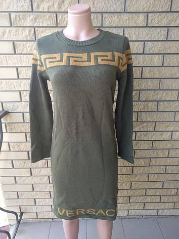 Свитер женский удлиненный, платье вязаное IRMAK TRIKO, Турция, фото 2