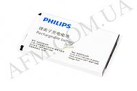 АКБ оригинал Philips X325 A20ZDX/  3ZP