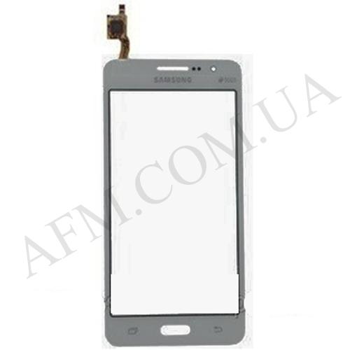 Сенсор (Touch screen) Samsung G530H/  G530F Galaxy Grand Prime серый оригинал