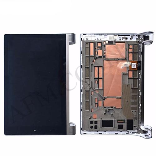 Дисплей (LCD) Lenovo Tab 2- 830 Yoga Tablet с сенсором черный + рамка серебристая