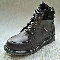Осенние ботинки на флисе, Maxus размер 35