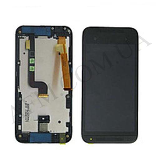 Дисплей (LCD) HTC 601 Desire/  601 Dual Sim с сенсором чёрный + рамка черная
