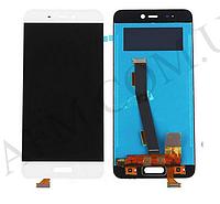 Дисплей (LCD) Xiaomi Mi5/  Mi5 Pro с сенсором белый