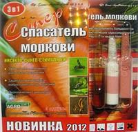 Спасатель моркови, инсектицид+фунгицид+стимулятор, 3 амп.