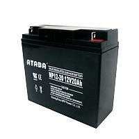 Аккумуляторная батарея ATABA AGM 12V 20Ah
