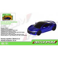 """Машина метал-пластик 7606  """"АВТОПРОМ"""" 1:31 Honda Acura NSX ,свет,звук,в кор.(7606)"""