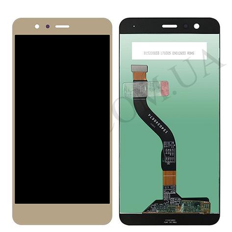 Дисплей (LCD) Huawei P10 Lite (WAS- LX1/  LX2/  LX3) с сенсором золотой, фото 2