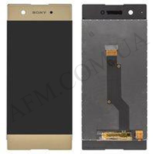 Дисплей (LCD) Sony G3112 Xperia XA1 Dual/  G3116/  G3121/  G3125 с сенсором золотой оригинал