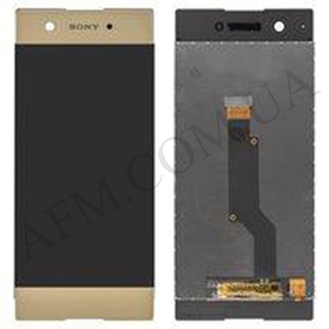 Дисплей (LCD) Sony G3112 Xperia XA1 Dual/  G3116/  G3121/  G3125 с сенсором золотой оригинал, фото 2