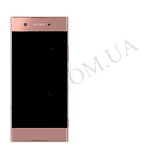 Дисплей (LCD) Sony G3112 Xperia XA1 Dual/  G3116/  G3121/  G3125 с сенсором розовый оригинал