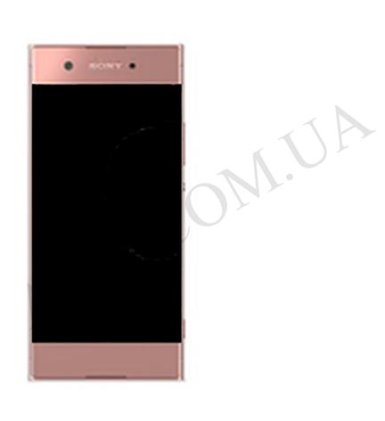 Дисплей (LCD) Sony G3112 Xperia XA1 Dual/  G3116/  G3121/  G3125 с сенсором розовый оригинал, фото 2