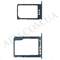 Держатель SIM- карты для Samsung A300H/  A500H/  A700H,   синий,   комплект 2 шт