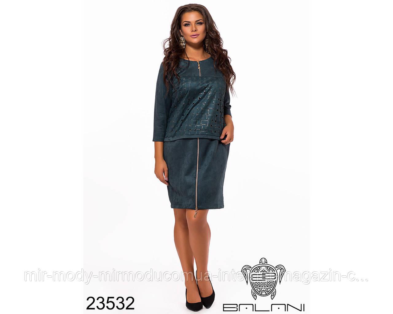 Платья- 23532 с 48 по 58 размер (бн)