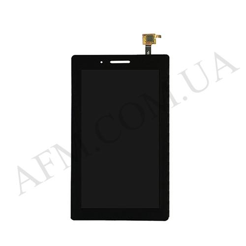 Дисплей (LCD) Lenovo Tab 3- 710F Tab 3 Essential/  TB3- 710L Tab 3 Essential с сенсором чёрный