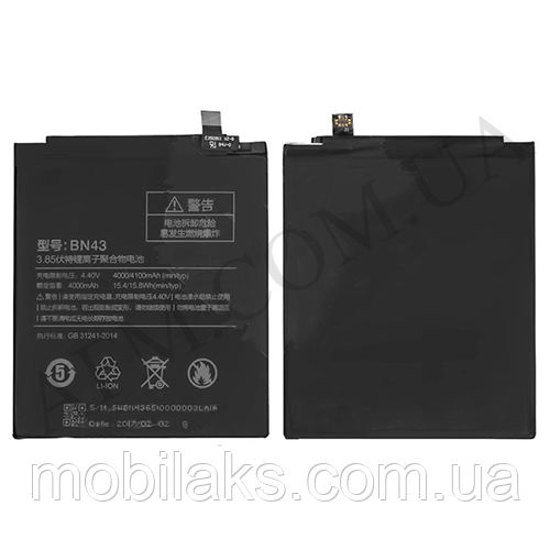 АКБ оригинал Xiaomi BN43 (Redmi Note 4X) 4000 mAh