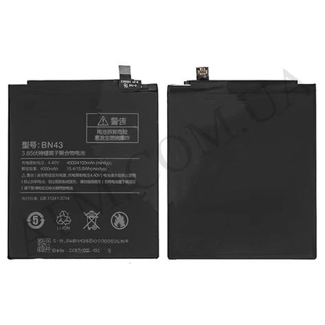 АКБ оригинал Xiaomi BN43 (Redmi Note 4X) 4000 mAh, фото 2
