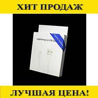 Шнур IPhone-USB I3 оригинал - H0012