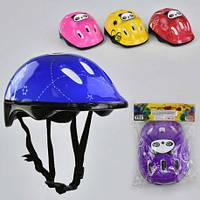 Шлем защитный А 24771  5 видов(А 24771)