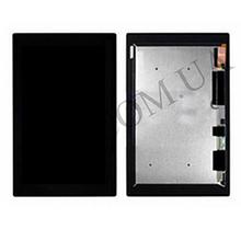 Дисплей (LCD) Sony Xperia Tablet Z2 с сенсором чёрный