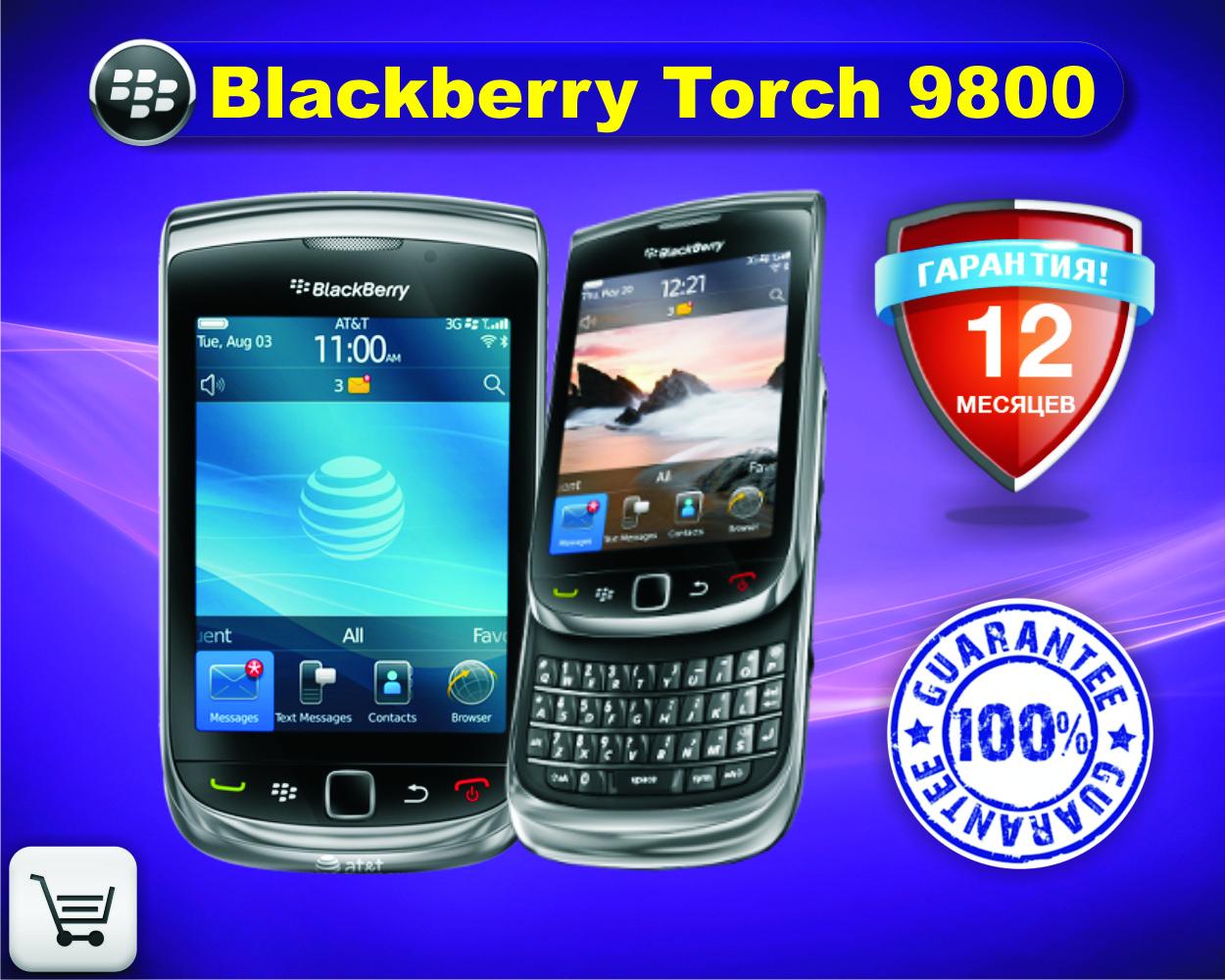 Оригинальный смартфон Blackberry Torch 9800 black - o-mobil  в Кременчуге