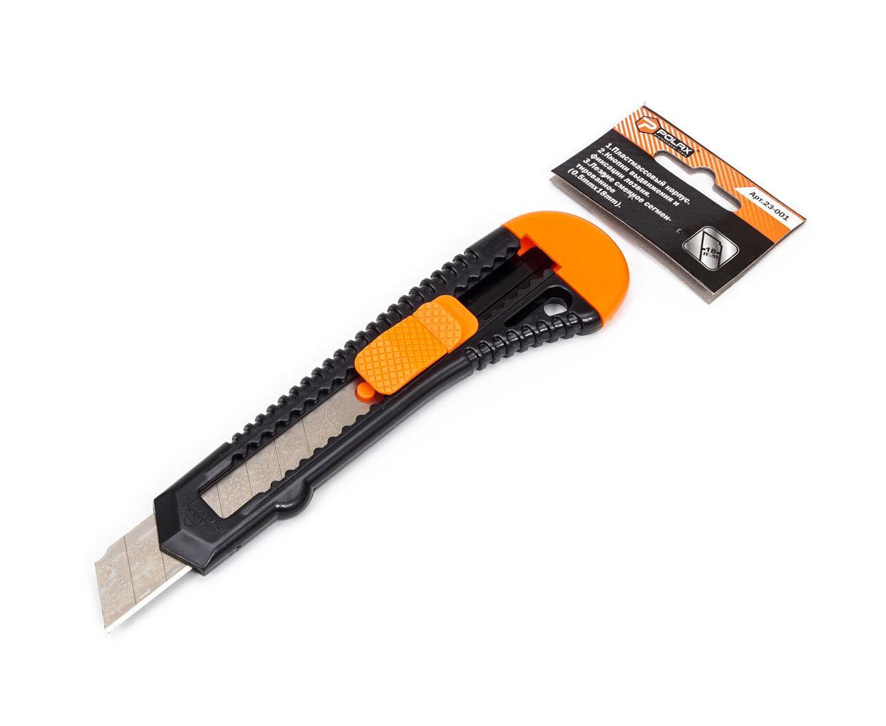 Нож  прорезной Polax с отломным лезвием 18 мм (23-001)