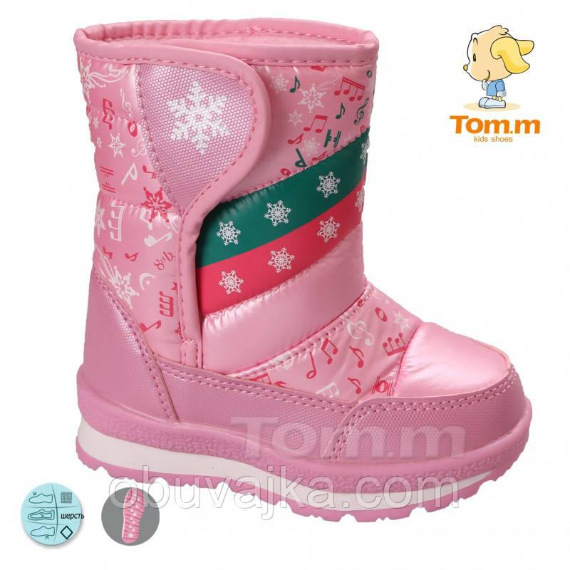 Зимняя обувь Детские дутики от фирмы Tom m(23-28)