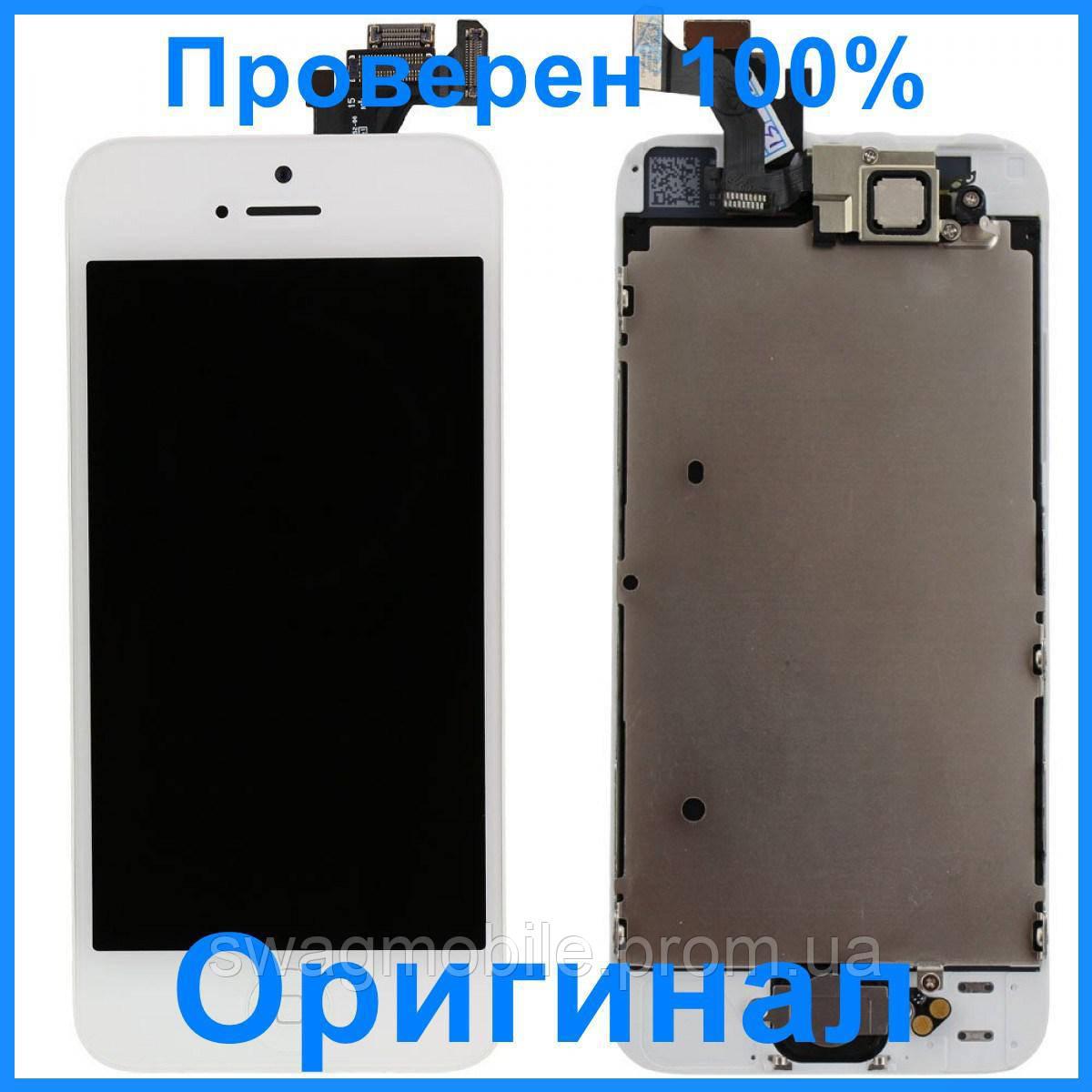 дисплей iphone 5s купить киев