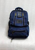 Рюкзак  спортивный молодежный (синий)  40*27*19