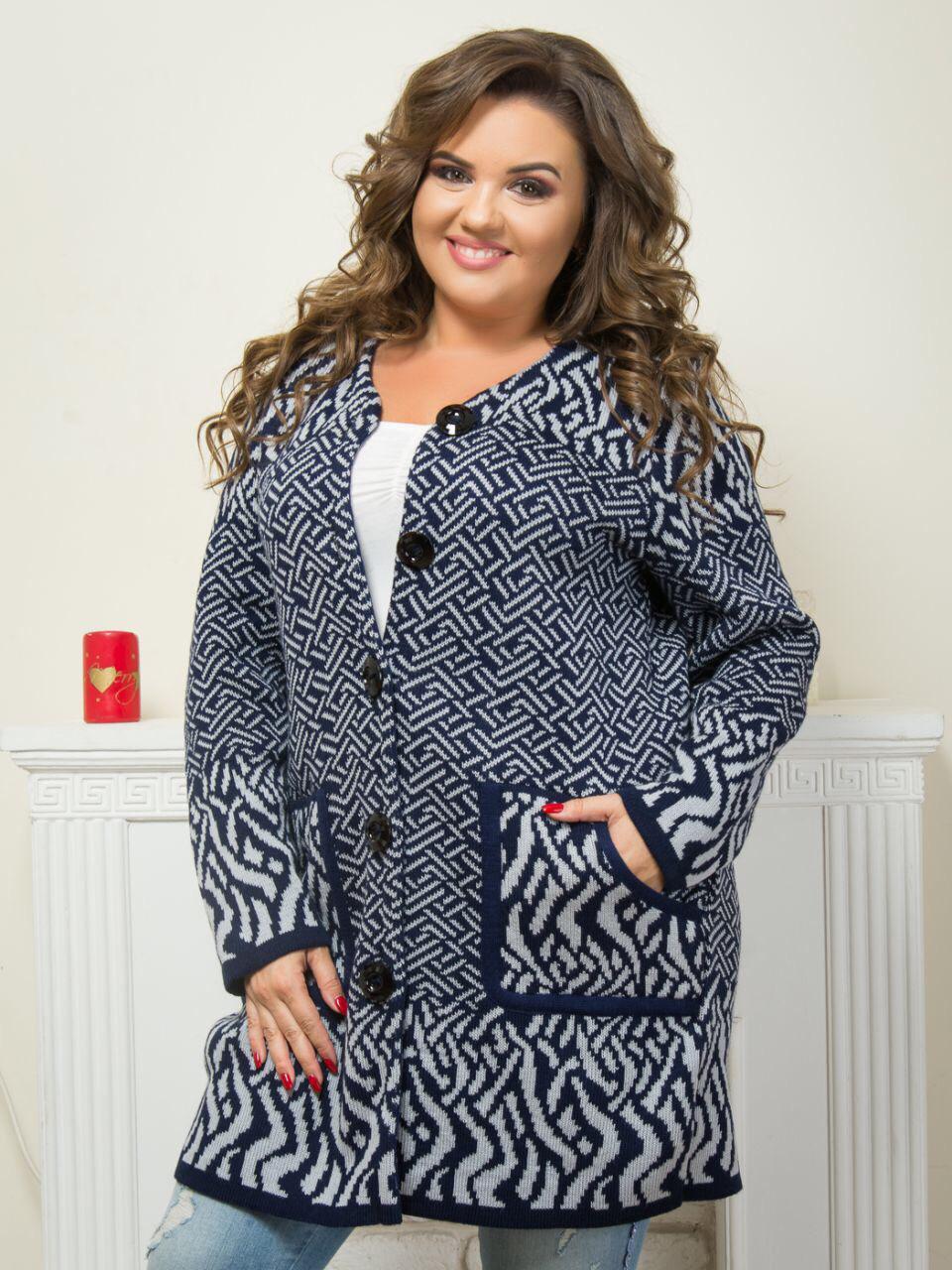 Кардиган женский большого размера с карманами на пуговицах