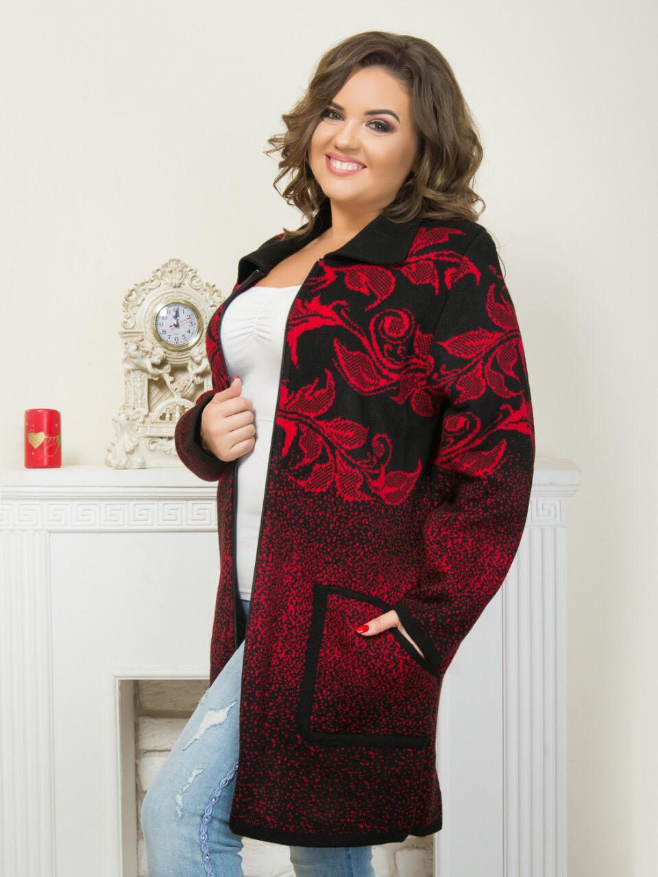 Женский кардиган с карманами и элегантным рисунком батал