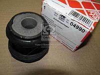 Подушка крепл. балки AUDI 100, 200 2.0-2.3 (-90) передняя балки, задняя (пр-во Febi)