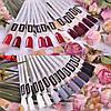 Стартовые наборы полный для маникюра гель лаком Kodi с УФ лампой 36 W, фото 4
