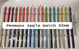 Ремешок для Apple Watch 42mm разные цвета
