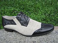 Обувь из конопли. Туфли мужские «Сильвер черный»