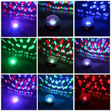 Flash LED CRYSTAL BALL диско шар