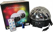 Flash LED CRYSTAL BALL диско шар, фото 3