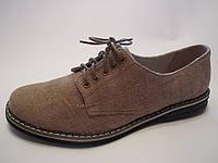 Туфли мужские из конопли «Комфорт К»