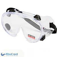 Защитные очки для работы Силиконовые 7381