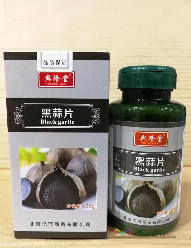 Капсулы Black Garlic - черный чеснок 60шт